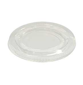 Round Portion Cup 2oz LIDS